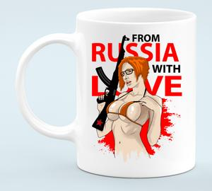 From Russia with love Кружка белая (цвет: Белый)